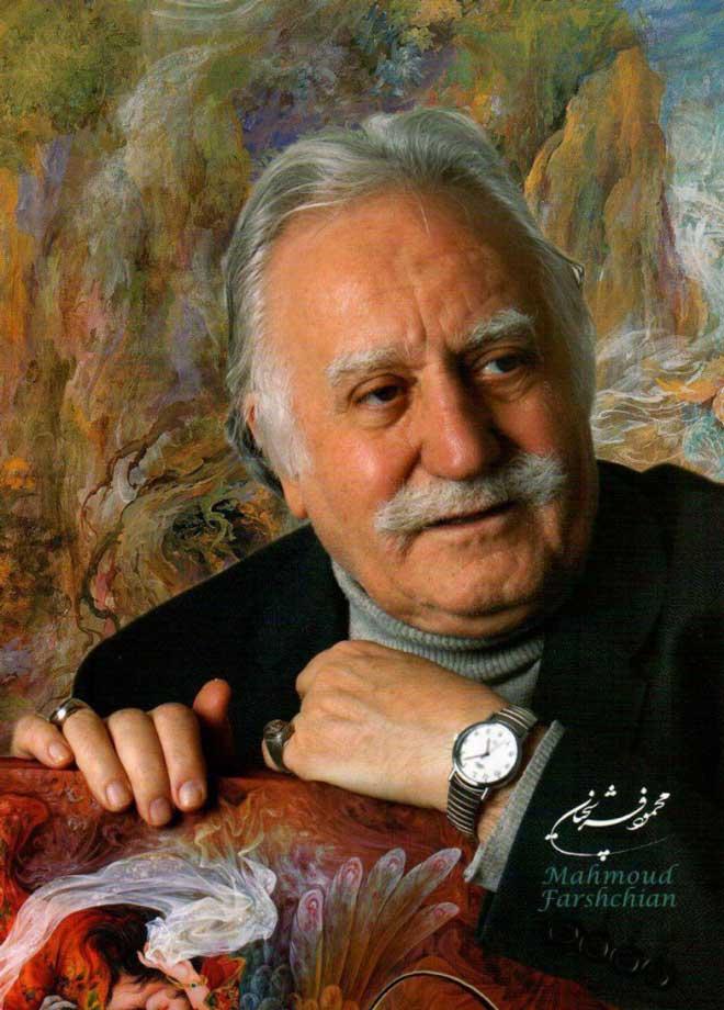طراحان نامدار فرش ایران - استاد فرشچیان