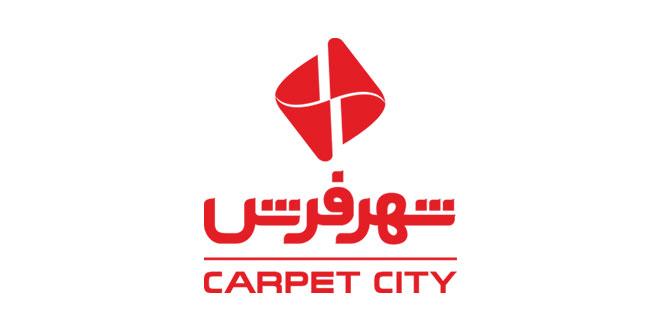 10 فروشگاه برتر فرش ایران در سال 98 - شهر فرش