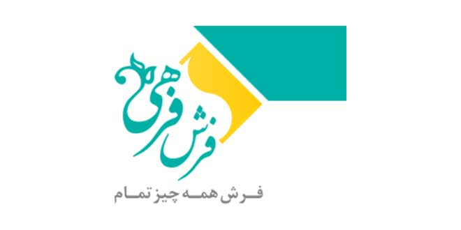 10 فروشگاه برتر فرش ایران در سال 98 - فرش فرهی
