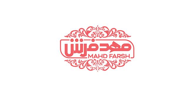10 فروشگاه برتر فرش ایران در سال 98 - مهد فرش