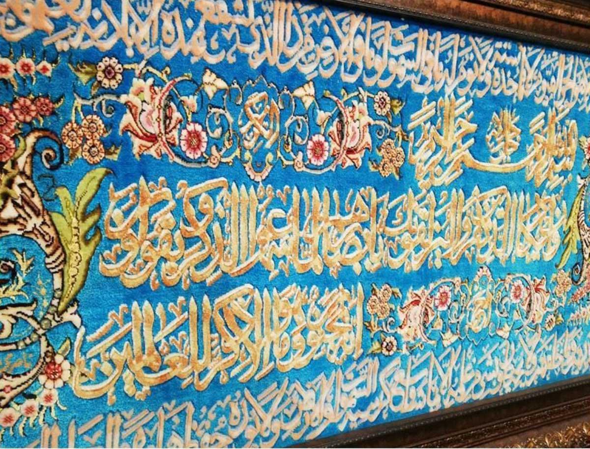 مراکز تابلو فرش دستباف ایرانی